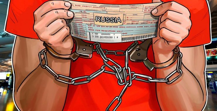 Russian Official Seeks Extradition of Alleged Bitcoin Fraudster Alexander Vinnik