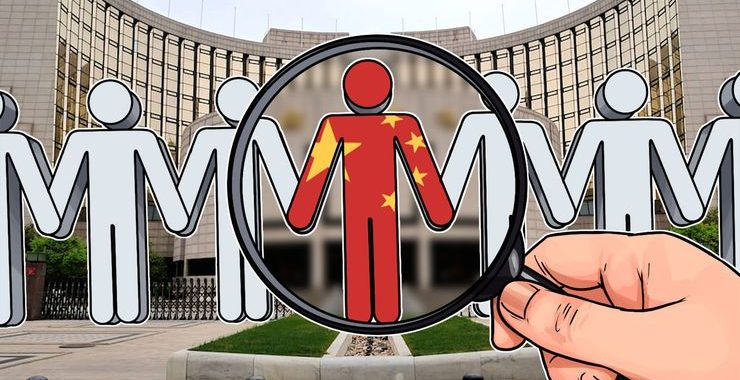 Tencent Survey Reveals Chinese Economists Divided on Future of Blockchain, Crypto
