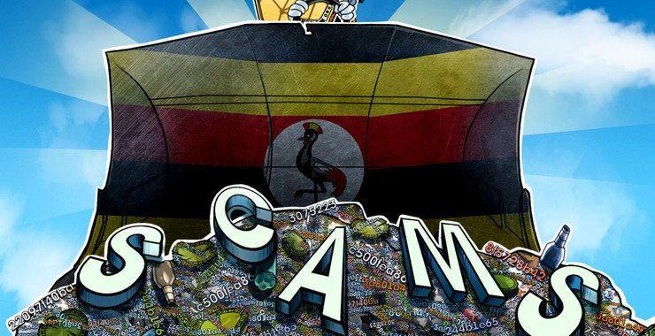 Uganda Targets Cryptocurrencies in Ponzi Scheme Crackdown